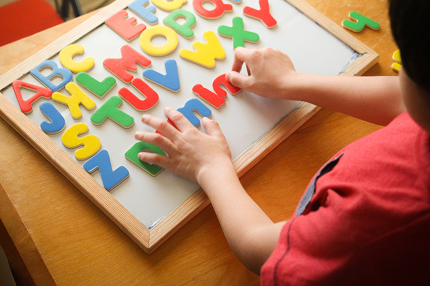 иностранные языки для детей - арамиль